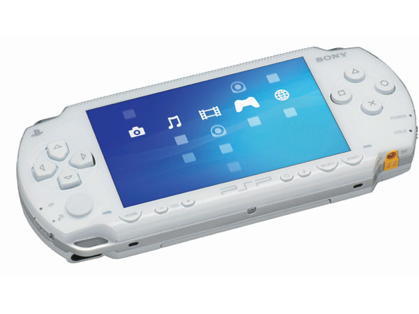 PlayStation Portable Base Pack (Ceramic White) for PSP