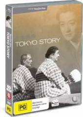 Tokyo Story on DVD
