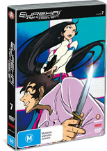Eureka Seven - Vol. 7 on DVD