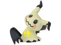 Pokemon: Moncolle EX Mimikyu (Battle Pose) - PVC Figure