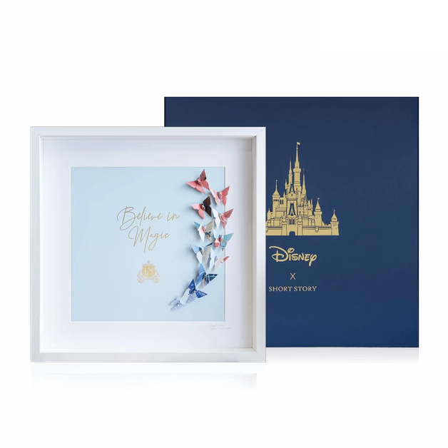 Disney: Large White Frame - Cinderella