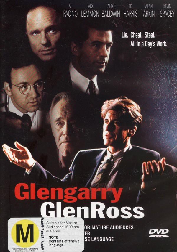 Glengarry Glen Ross on DVD image