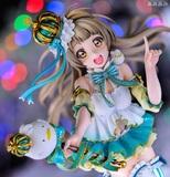 Love Live! School Idol Festival - 1/7 Kotori Minami PVC Figure