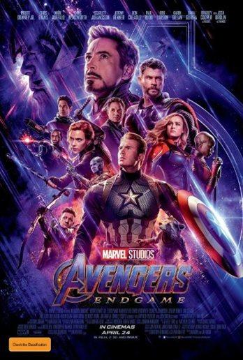 Avengers: Endgame on DVD image