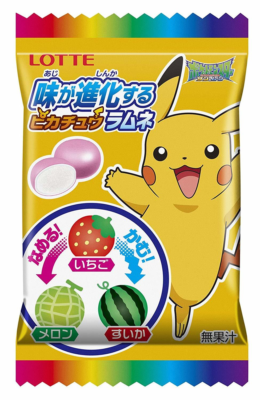 Pikachu Ramune Candy: 1 Bag (16g) image