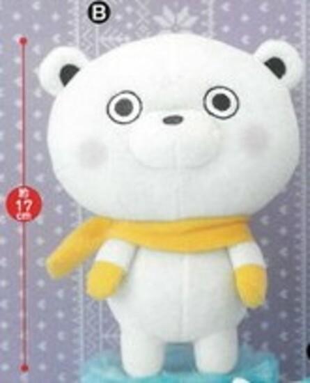 Yosistamp:Winter Cloth Plush - Yellow Bear -