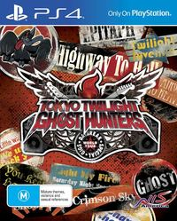 Tokyo Twilight Ghost Hunters: Daybreak Special Gigs for PS4
