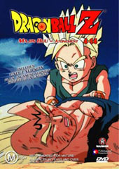 Dragon Ball Z 4.14 - Majin Buu - Atonement on DVD