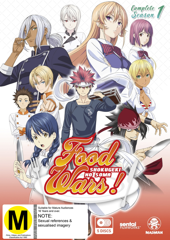 Food Wars - Complete Season 1 on DVD