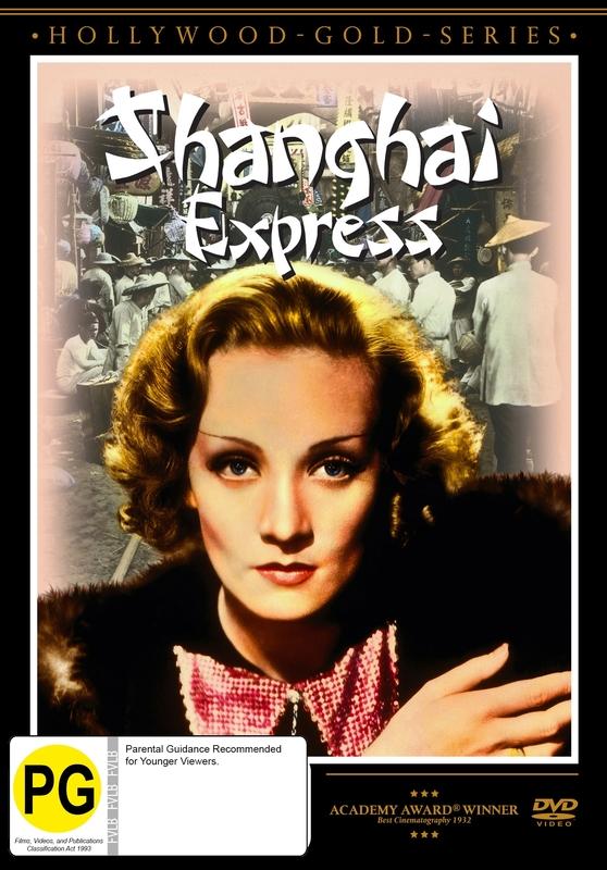 Shanghai Express on DVD