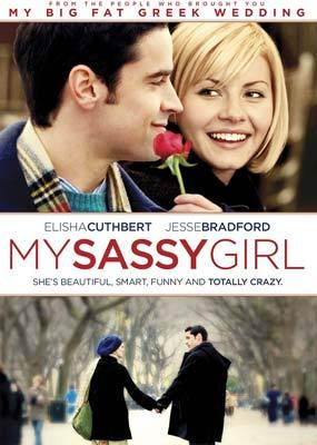 My Sassy Girl on DVD