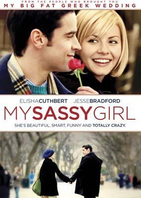 My Sassy Girl on DVD