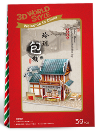 3D World Style - Chinese Linglong Steamed Bun Shop