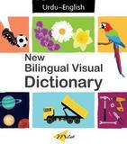 New Bilingual Visual Dictionary English-urdu by Sedat Turhan