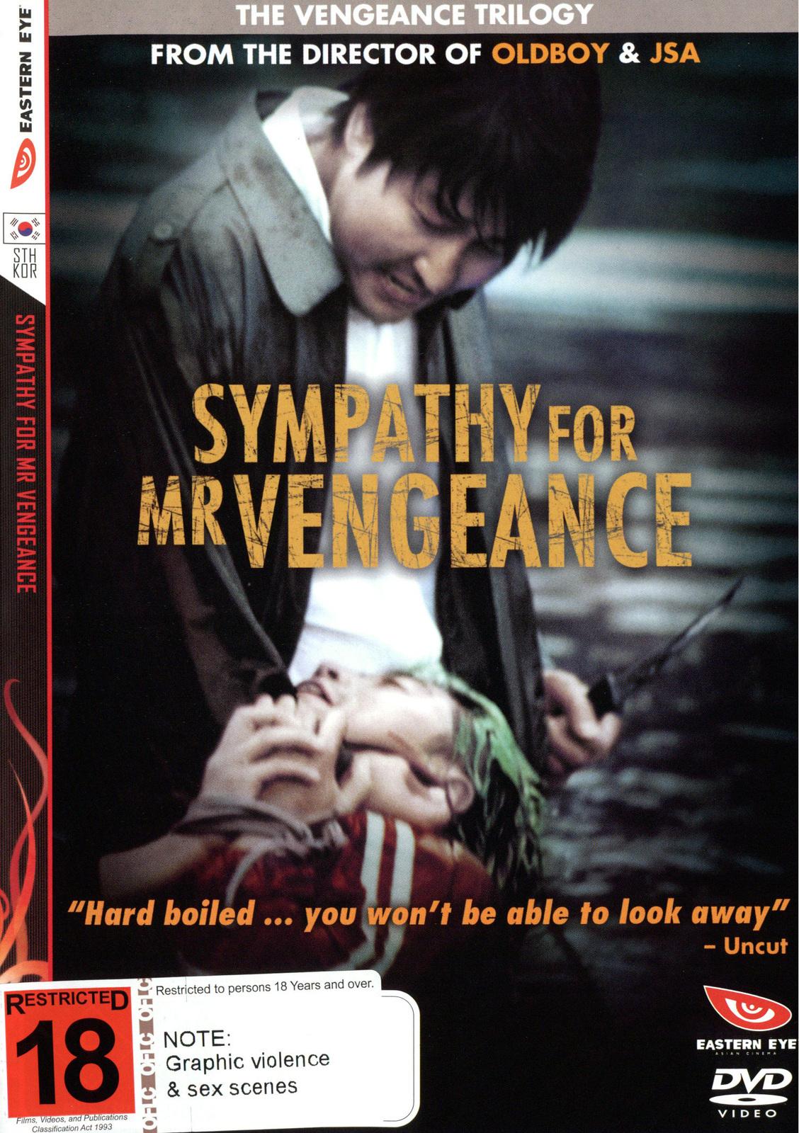 Sympathy For Mr Vengeance on DVD image