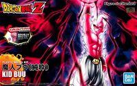 Dragon Ball: Figure-rise Standard Majin Buu (Pure) - Model Kit image
