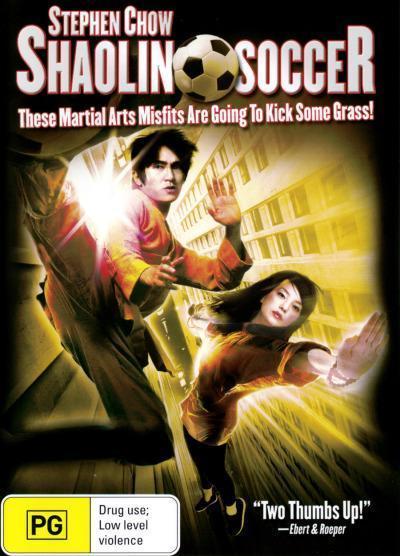 Shaolin Soccer on DVD
