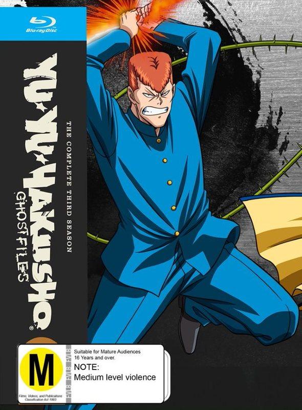 Yu Yu Hakusho - Complete Season 3 on Blu-ray