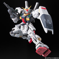 RG 1/144 Gundam MK-II A.E.U.G. - Model Kit