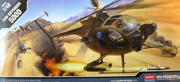 Academy Hughes 500D Tow Copter 1/48 Model Kit