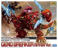 Zoids HMM Geno Breaker Raven Custom 1/72 Model Kit