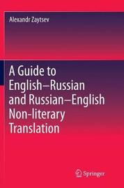 A Guide to English-Russian and Russian-English Non-literary Translation by Alexandr Zaytsev
