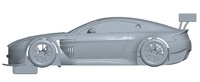 Scalextric: DPR Aston Martin GT3 Tony Quinn Clipsal 500 2013 - Slot Car