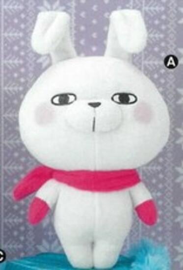 Yosistamp:Winter Cloth Plush - Pink Rabbit-