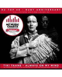 """Stand Up / Always On My Mind - 7"""" by Scribe & Tiki Taane"""