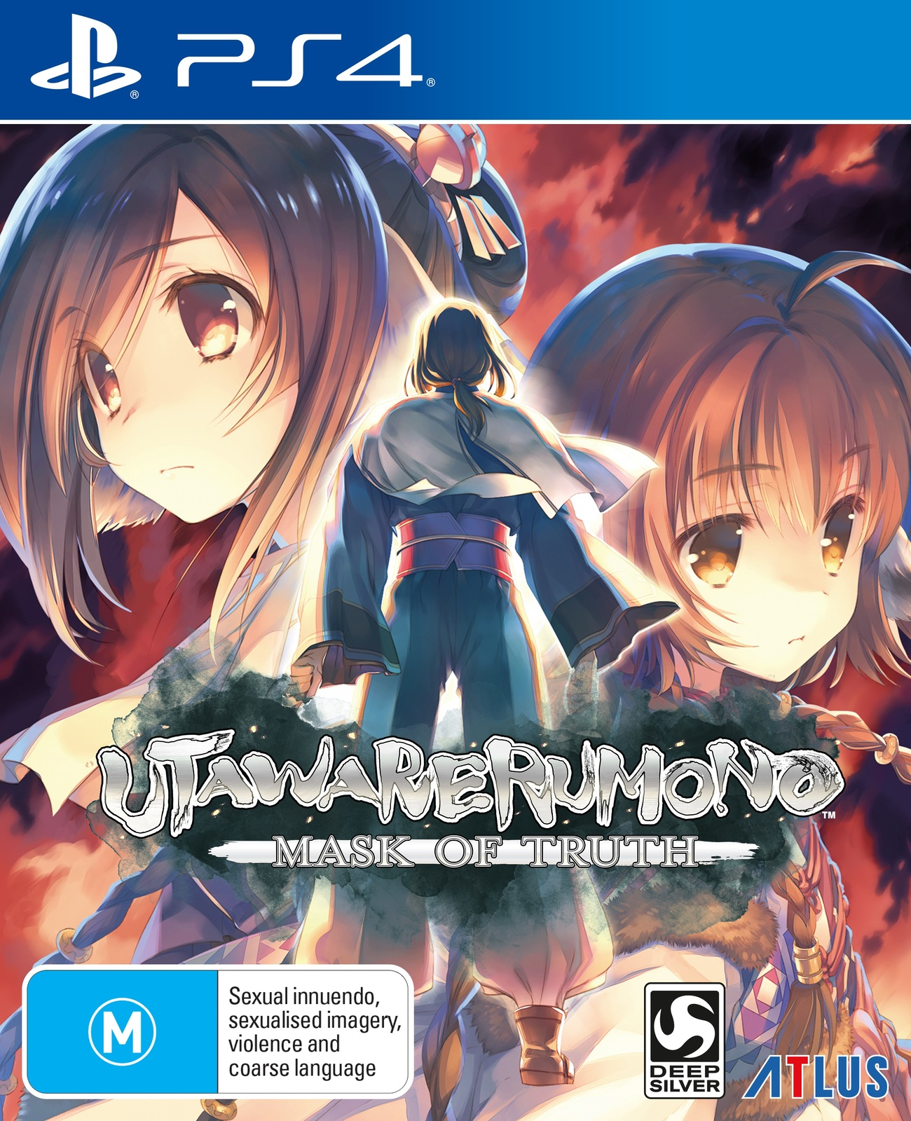 Utawarerumono: Mask of Truth for PS4 image