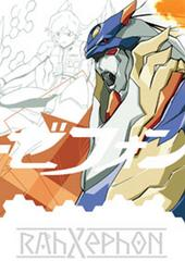 Rahxephon Collection (7 disc) on DVD