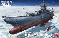 Space Battleship Yamato 2199 1/500 Model Kit