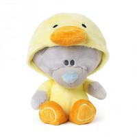 Tiny Tatty Teddy Plush - Chick Onesie