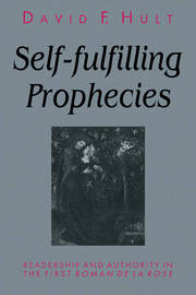 Self-Fulfilling Prophecies by David F. Hult image