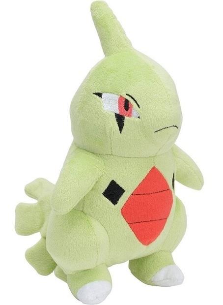 """Pokemon: Larvitar - 8"""" Plush"""