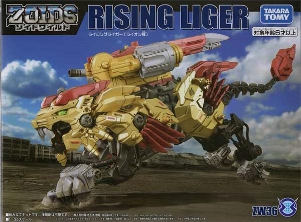 Zoids Wild: ZW36 Rising Liger - Model Kit