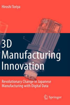3D Manufacturing Innovation by Hiroshi Toriya image