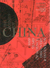 The Genius of China by Robert Temple image
