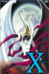 X - The Series - Vol 02 on DVD