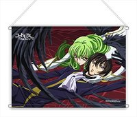 Code Geass: Lelouch of the Rebellion R2 B2 Tapestry