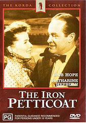 The Iron Petticoat on DVD