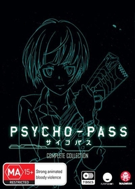 Psycho-Pass - Complete Collection (Limited Edition) on Blu-ray image
