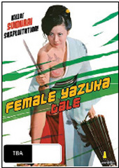 Female Yakuza Tale on DVD