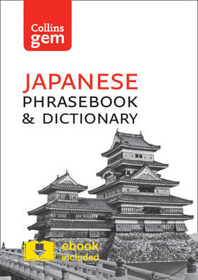 Collins Japanese Phrasebook and Dictionary Gem Edition by Collins Dictionaries image