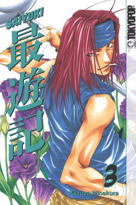 Saiyuki: v. 3 by Kazuya Minekura image