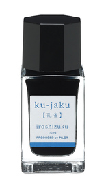 Pilot Iroshizuku Ink - Peacock, Ku-jaku (15ml)