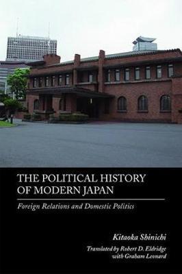 The Political History of Modern Japan by Kitaoka Shinichi image