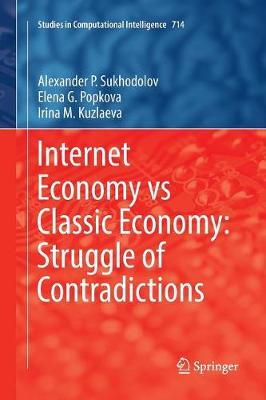 Internet Economy vs Classic Economy: Struggle of Contradictions by Alexander P. Sukhodolov