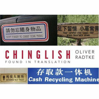 Chinglish by Oliver Lutz Radtke