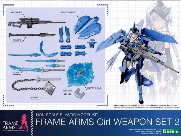 Frame Arms Girl Weapon Set 2 Model Kit
